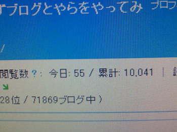 NEC_0394.JPG